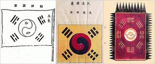 daishinzoxtukoku.jpg
